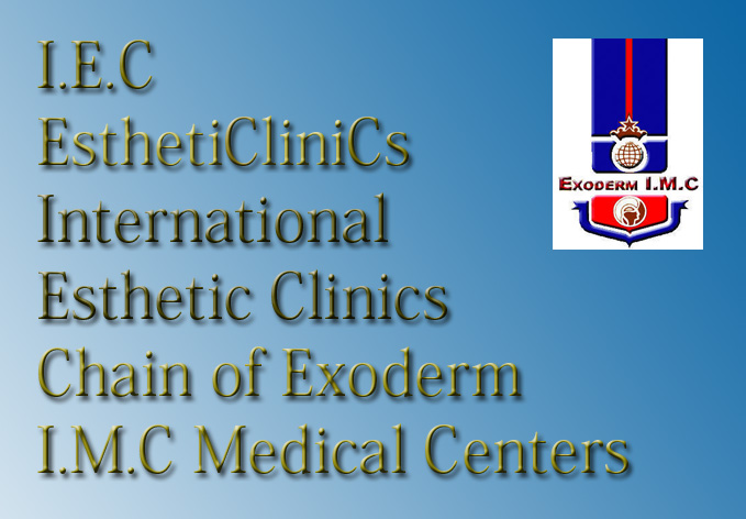 Exoderm Medical Centers  logo